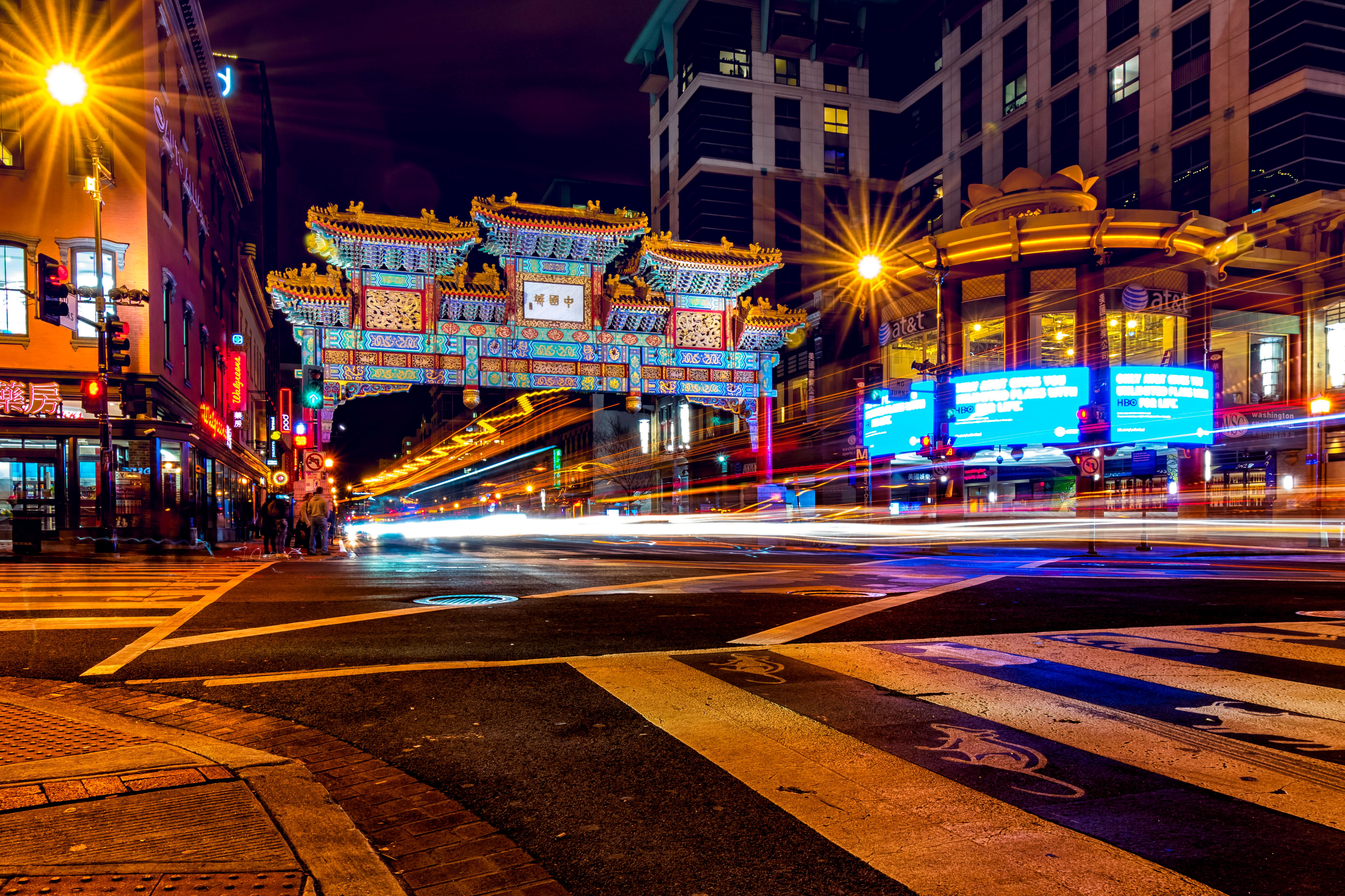 Long exposure of the Friendship Arch in Chinatown. Taken January, 2018. (Image: Adam Brockett){&amp;nbsp;}<p></p>