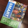 AARP offers Smart Driver course to refresh driving skills