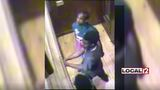 Cincinnati Police need help identifying suspects in Camp Washington package thefts