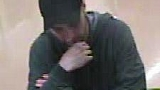 Police searching for Eugene bank robbery suspect