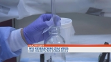 Western Illinois University Researching Zika Virus