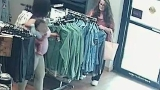 PHOTOS: Women suspected in multiple thefts from clothing stores