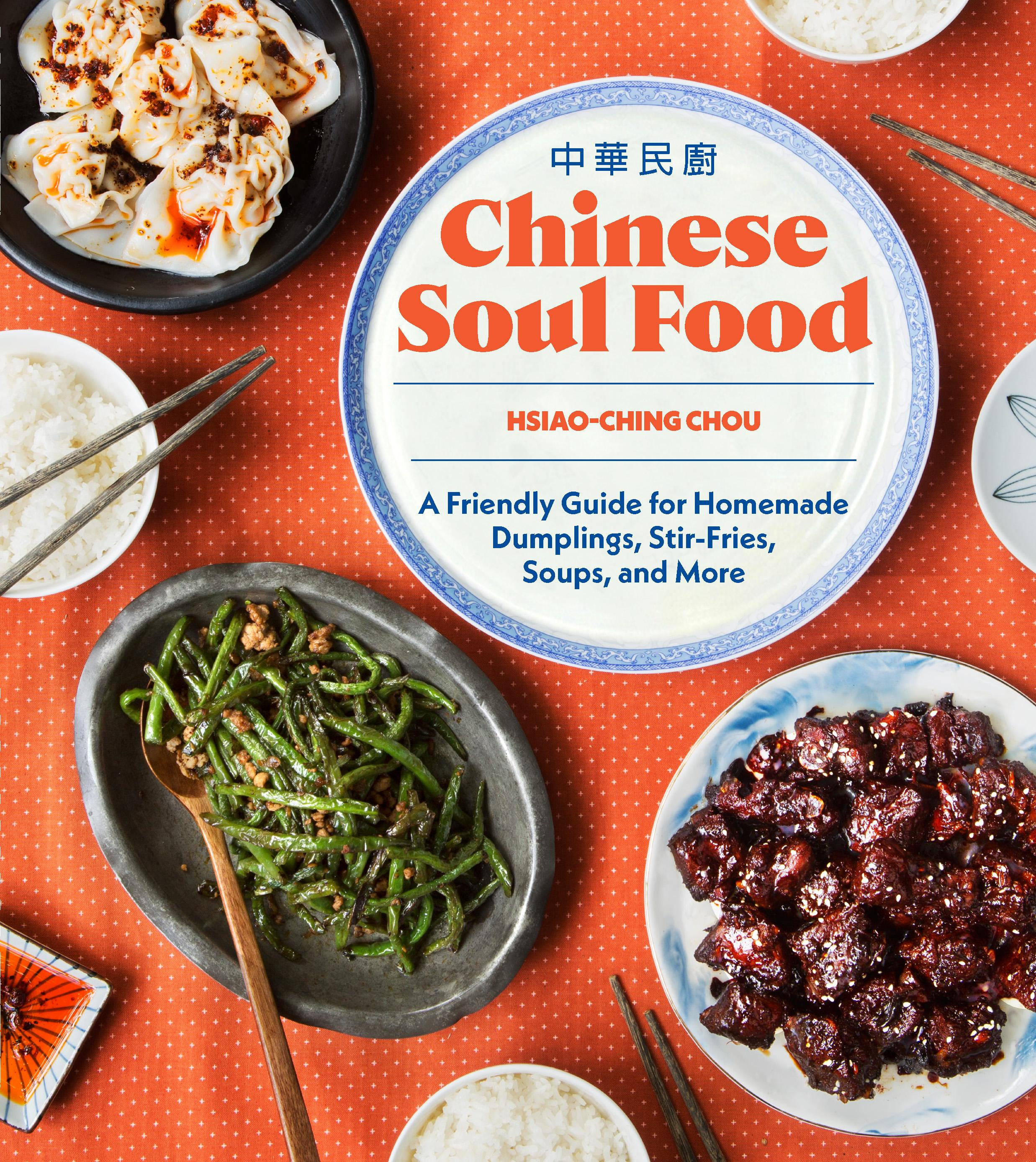 <p>Chinese Soul Food: A Friendly Guide for Homemade Dumplings, Stir-Fries, Soups, and More by Hsiao-Ching Chou. The former Seattle Post-Intelligencer food editor is out with Chinese Soul Food from Seattle's Sasquatch Books. The cookbook is all about classic comfort food and has 80 recipes for soon to be favorites you can easily make any night of the week. You'll find streamlines recipes for sizzling potstickers, stir-fries that are unbelievably easy to make, saucy braises, and soups that bring comfort with a sip.{&amp;nbsp;} (Image: Sasquatch Books){&amp;nbsp;}<br></p>
